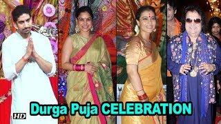 Kajol, Sumona, Ayan CELEBRATE Durga Puja with Bappi Lahiri - IANSLIVE