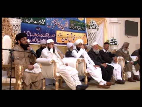 Al Fareed Conference Part 3 of 13