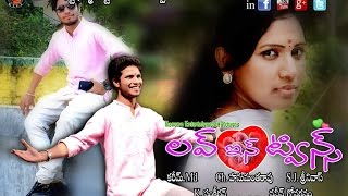 Love in Twins Telugu Short Film by Gemini Short Films - YOUTUBE
