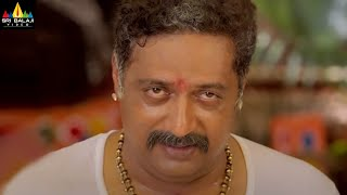 Prakash Raj Best Scenes Back to Back | Telugu Latest Scenes | Sri Balaji Video - SRIBALAJIMOVIES