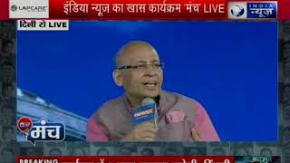 जब सुब्रमण्यम स्वामी ने सिंघवी से पूछा क्या आप सोनिया गांधी और राहुल को हिन्दू घोषित कर रहें है ? - ITVNEWSINDIA