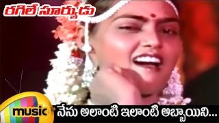 Rajinikanth Ragile Suryudu Telugu Movie Songs | Nen Alanti Full Video Song | Silk Smitha - MANGOMUSIC