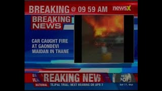 Car caught fire at Gaondevi Maidan in Thane; fire doused later - NEWSXLIVE