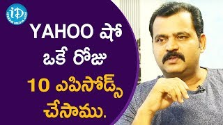 Yahoo షో ఒకే రోజు 10 ఎపిసోడ్స్ చేసాము. - Prabhakar || Soap Stars With Anitha - IDREAMMOVIES