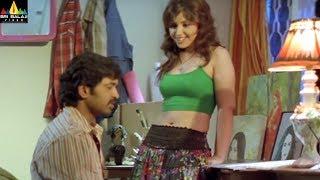 Ade Nuvvu Ade Nenu Movie Gayatri Flirting with Shashank | Telugu Movie Scenes | Sri Balaji Video - SRIBALAJIMOVIES