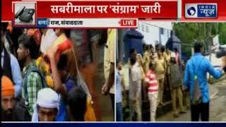 Sabarimala Temple: Devotees continue to block entry of women | केरल में सबरीमाला पर संग्राम जारी - ITVNEWSINDIA
