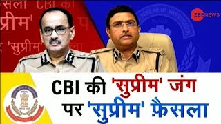 CBI vs CBI: Supreme Court to hear Alok Verma's plea, CVC likely to submit inquiry report - ZEENEWS