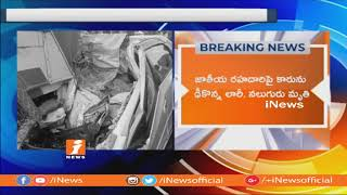 4 Lost Life in Car and Lorry Collision at Gollapalli | Prakasam District | iNews - INEWS