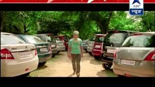 PK trailer finally out l Aamir Khan's unusual look heightens curiosity - ABPNEWSTV