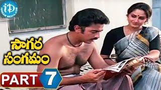 Sagara Sangamam Full Movie Part 7   Kamal Haasan, Jayaprada, Geetha   K Viswanath   Ilayaraja - IDREAMMOVIES