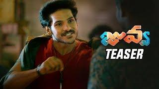 Juvva Movie Teaser | Ranjith | Palak Lalwan | TFPC - TFPC