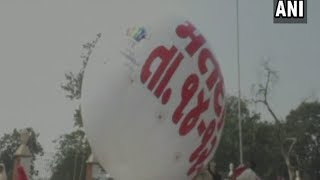 Giant balloon in Vadodara to remind citizens to vote - TIMESOFINDIACHANNEL