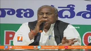 Congress Leader V Hanumantha Rao Comments On KCR Over EVM Tampering Issus | iNews - INEWS