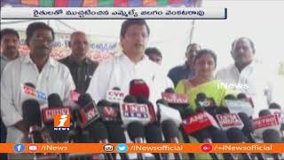 Kothagudem MLA Jalagam Venkat Rao Inaugurates Corn Buying Center at Chatakonda | iNews - INEWS