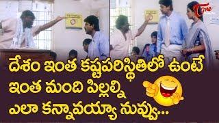 Babu Mohan, Jagapathi Babu And Brahmanandam Best Comedy Scene | Telugu Comedy Videos | NavvulaTV - NAVVULATV