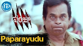 Panjaa Movie - Paparayudu Video Song | Pawan Kalyan, Sarah Jane Dias | Yuvan Shankar Raja - IDREAMMOVIES