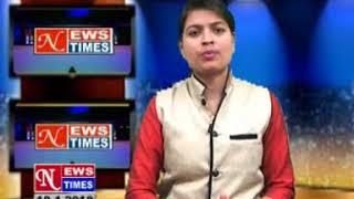NEWS TIMES ,JAMSHEDPUR DAILY HINDI LOCAL NEWS DATED 18 01 18 PART 2 - JAMSHEDPURNEWSTIMES