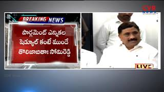 AP TDP Minister Kalva Srinivasulu Press Meet After TDP Politburo Meeting l CVR NEWS - CVRNEWSOFFICIAL