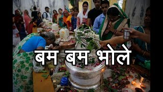 Third Monday of Sawan: Today is the LUCKIEST day to offer prayers - ABPNEWSTV