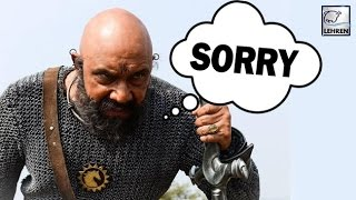 Sathyaraj Apologises To Kannadigas On His Comment Over Cauvery River - LEHRENTELUGU
