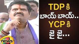 TDP MP Avanthi Srinivas Resigned For TDP And Joined In YSRCP | AP Political News | Mango News - MANGONEWS