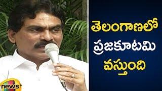 Lagadapati Rajagopal Says Congress Will Win Telangana Elections |#TelanganaElections2018 |Mango News - MANGONEWS