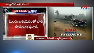 CVR Exclusive : Bus overturned in Sangareddy Dist | CVR News - CVRNEWSOFFICIAL