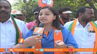 BJP MLA Candidate Reshma Rathore Confident About Her Winning in Wyra | Face To Face | iNews - INEWS