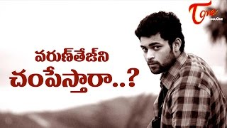 Krishh to Kill Varun tej With Kanche..? - TELUGUONE