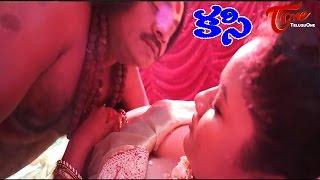 Kasi | కసి | Romantic Telugu Short Film | By Raja Boyidi - YOUTUBE