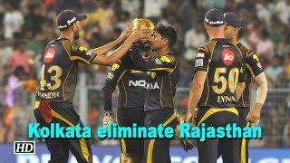 IPL 2018 | Playoffs | All-round Kolkata see off Royals to make Qualifiers 2 - IANSINDIA
