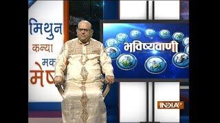 Bhavishyavani | June 23, 2018 ( Full ) - INDIATV