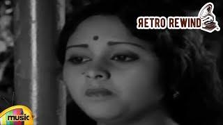 Retro Rewind | Prathi Manishiki Song | Gadusu Ammayi Telugu Movie | Jayasudha | Mango Music - MANGOMUSIC