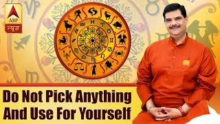 GuruJi With Pawan Sinha: Do not pick anything from anywhere and use for yourself - ABPNEWSTV