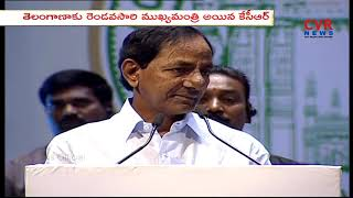 Special Story On KCR Successful Political Journey | CVR News - CVRNEWSOFFICIAL