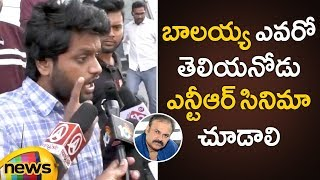 Balakrishna Fans Strong Counter Nagababu Comments | NTR Kathanayakudu Movie Fans Review | Mango News - MANGONEWS