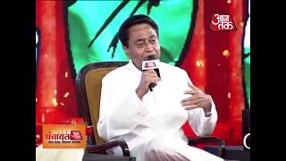 क्या कमलनाथ लाएंगे मध्यप्रदेश में 'कांग्रेस के अच्छे दिन' ? | Panchayat AajTak With Rahul Kanwal - AAJTAKTV