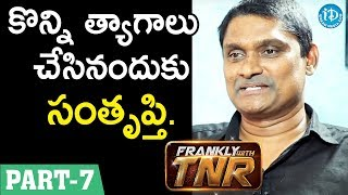 Dubbing Artist RCM Raju Interview - Part #7 || Frankly With TNR  || Taking Movies With iDream - IDREAMMOVIES