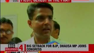 Who'll be Cong's CM face?  Top stories || Buzz Point || - NEWSXLIVE