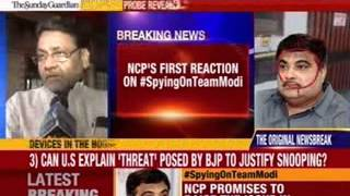 Nitin Gadkari issue: NCP promises to raise the issue in Parliament - NEWSXLIVE