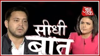 Bihar के राजनीतिक भविष्य पर Tejashwi Yadav के साथ सीधी बात | Seedhi Baat - AAJTAKTV