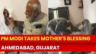 Lok Sabha Election 2019 Phase 3 Voting Day: PM Narendra Modi takes Mother's Blessings in Ahmedabad - NEWSXLIVE