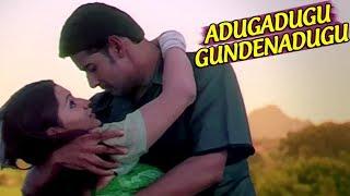 Adugadugu Gundenadugu | Bobby Telugu Movie Video Song | Mahesh Babu | Aarthi Agarwal | Mani Sharma - RAJSHRITELUGU