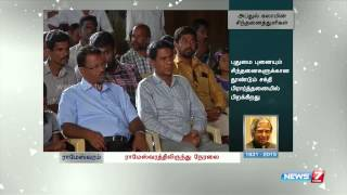 Why Abdul Kalam was Peoples Hero? | Special Debate | 29.07.2015 | News7 Tamil Show