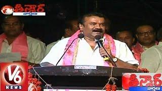 Telangana TDP leaders joining in TRS party - Teenmaar News - V6NEWSTELUGU
