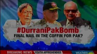 Former ISI chief Asad Durrani writes in his book- Pak was aware about US to nab Osama bin laden - NEWSXLIVE