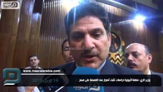 بالفيديو.. وزير الري: سلمنا أثيوبيا دراسات تُثبت أضرار سد النهضة على مصر