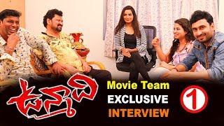 Unmadi Telugu Movie Team Exclusive Interview | #1 | Inka Cheppu With Kevvu Kavya | TVNXT Hotshot - MUSTHMASALA