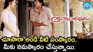 Aapadbandhavudu Full Movie Streaming Now on Amazon Prime Video || Chiranjeevi | Jandhyala - IDREAMMOVIES