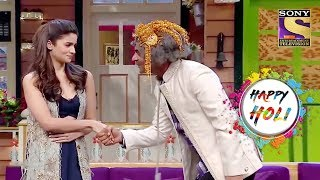 Dr. Gulati Proposes Alia On Holi | The Kapil Sharma Show | Holi Special - SETINDIA